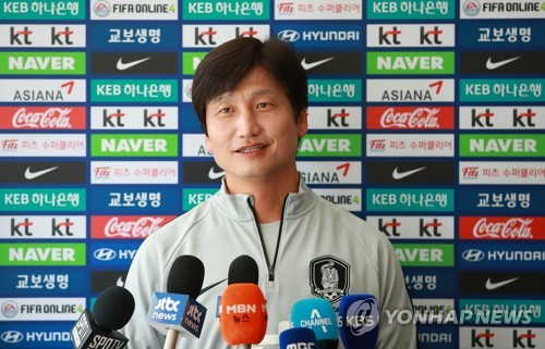 S. Korea coach determined to 'challenge limits' at U-20 World Cup