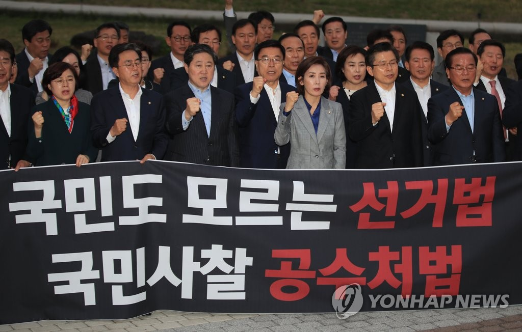 Lawmakers of the main opposition Liberty Korea Party hold a rally in front of the presidential office Cheong Wa Dae on April 23, 2019, to protest four other parties' agreement on fast-tracking key bills. (Yonhap)