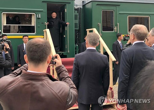 NK leader arrives in Russia