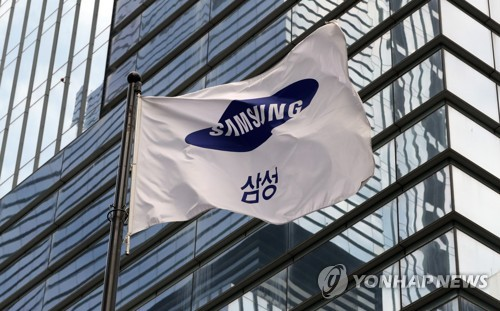 Samsung Electronics invests record 15.3 tln won in R&D in first nine months