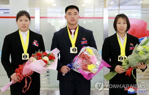N. Korean weightlifters