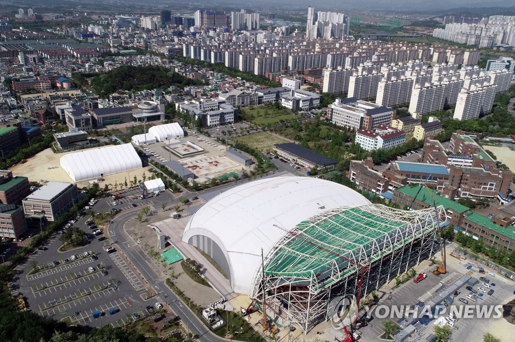 This undated file photo shows Nambu University International Aquatics Center, the main venue for swimming and diving at the 2019 FINA World Aquatics Championships. (Yonhap)