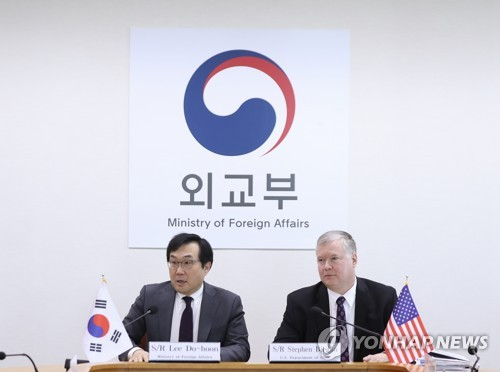 N.K. propaganda outlet slams S. Korea over 'working group' meeting with U.S.