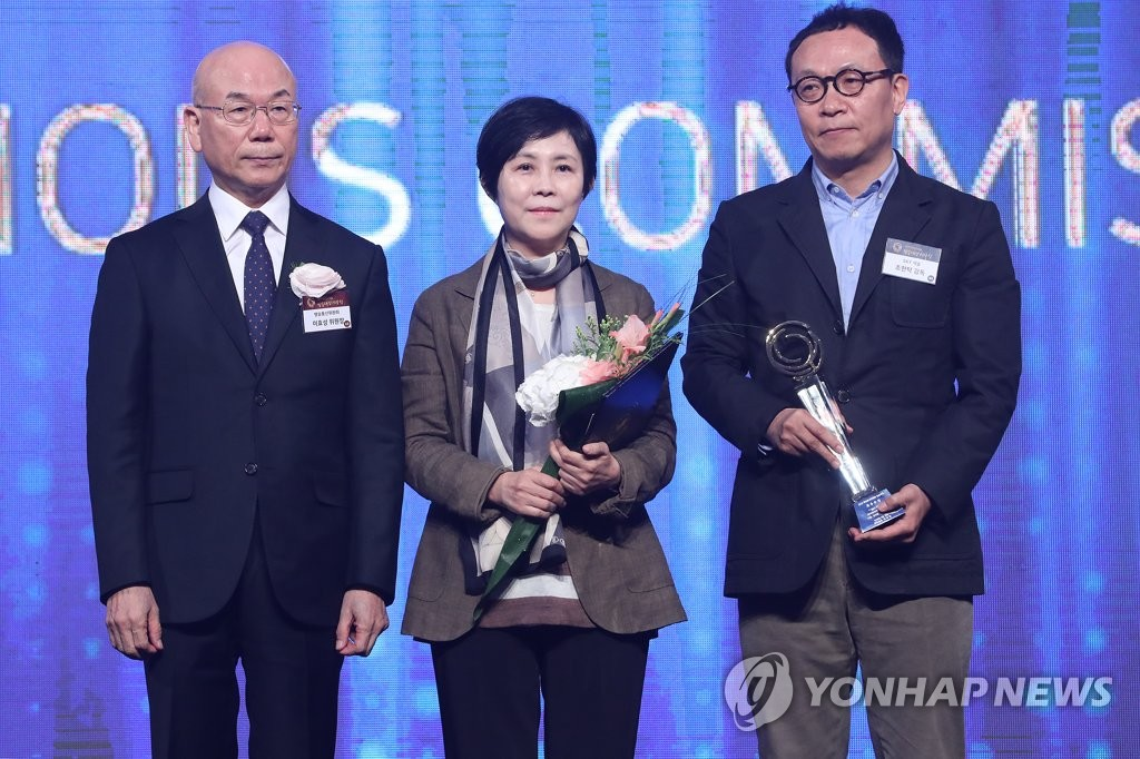 'Sky Castle' wins top drama prize