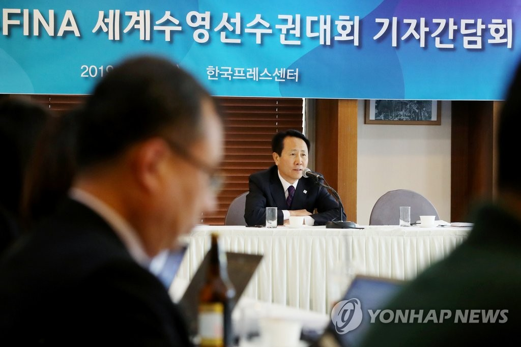 Cho Young-teck, director general of the organizing committee of the FINA World Aquatics Championships, speaks during a press conference in Seoul on the committee's preparations for the upcoming event slated for July 12-28 in Gwangju, 330 kilometers south of Seoul, and Yeosu on the south coast. (Yonhap)