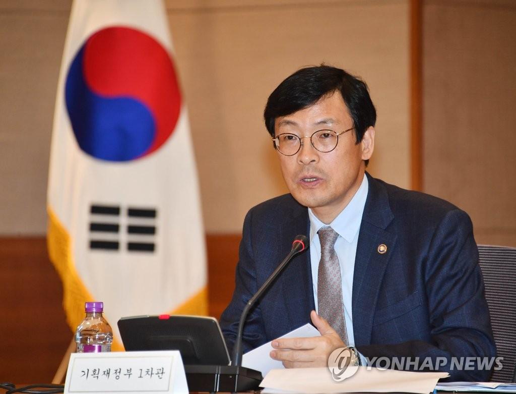 Vice-ministre de l'Economie et des Finances Lee Ho-seung. (Photo d'archives Yonhap)