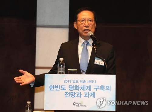 (LEAD) Eased military tensions key for N. Korea's economic development: ex-S. Korea defense chief