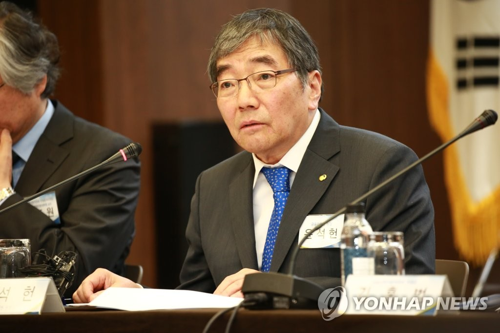 This file photo shows FSS Gov. Yoon Suk-heun. (Yonhap)