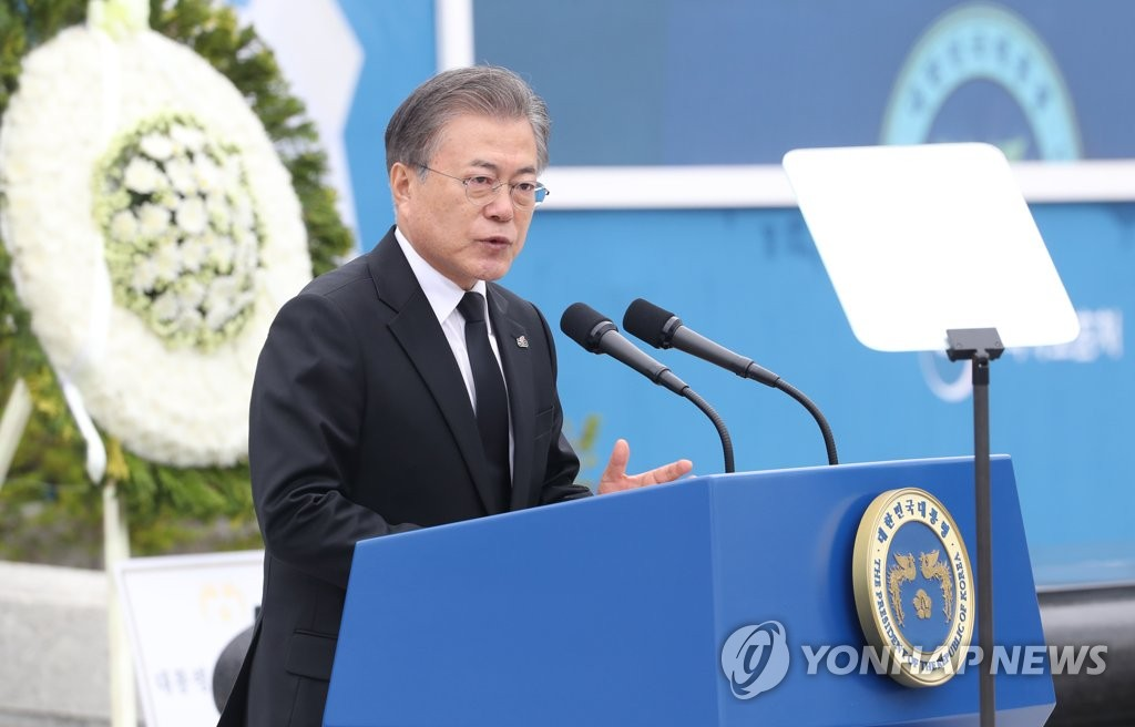 President Moon Jae-in delivers a speech on the 39th anniversary of the May 18 Gwangju Democratization Movement held at the National Cemetery for the May 18th Democratic Uprising in Gwangju on May 18, 2019. (Yonhap).
