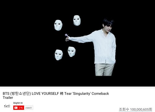 Singularity de BTS supera los 100 millones de visualizaciones en YouTube
