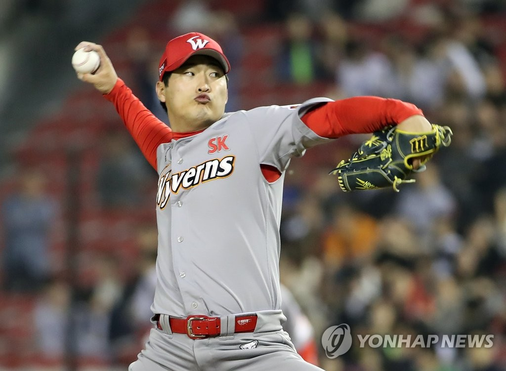 In this file photo from May 21, 2019, Ha Jae-hoon of the SK Wyverns pitches against the LG Twins in the bottom of the ninth inning of a Korea Baseball Organization regular season game at Jamsil Stadium in Seoul. (Yonhap)