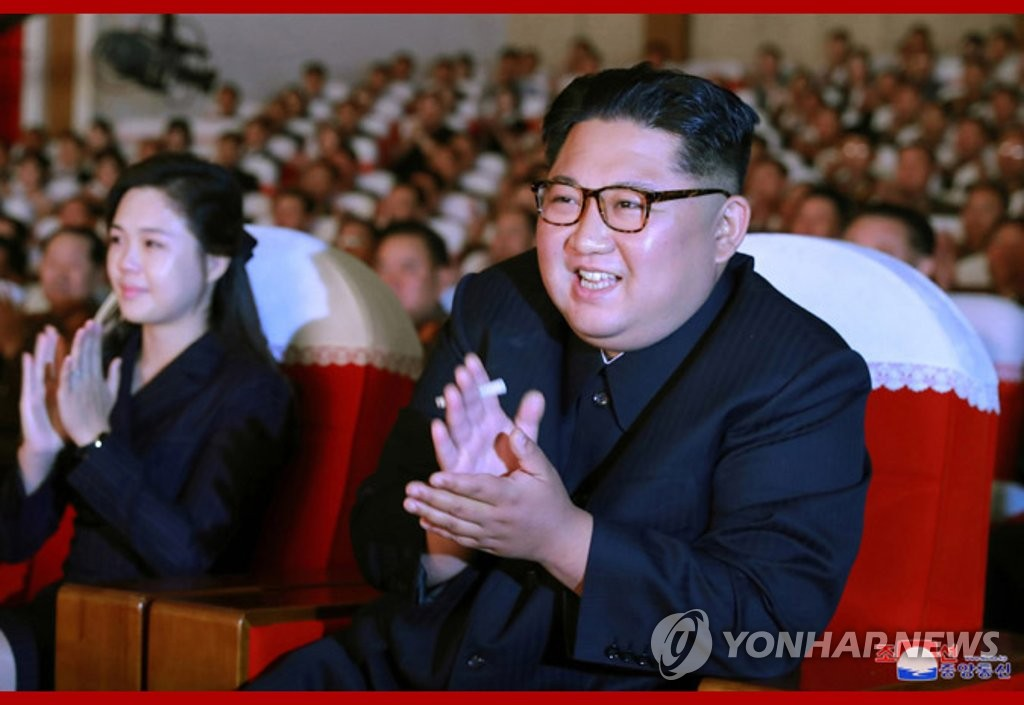 North Korean leader Kim Jong-un watches a cultural performance in Pyongyang on June 2, 2019, in this photo released by the North's official Korean Central News Agency on June 3. (For Use Only in the Republic of Korea. No Redistribution) (Yonhap)