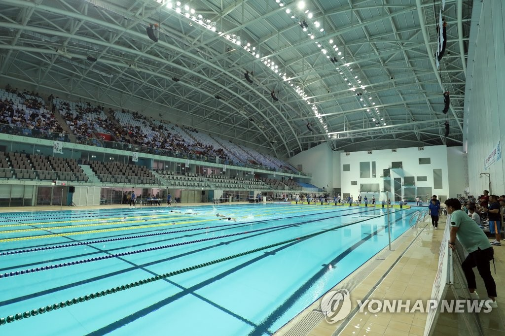 This file photo from June 5, 2019, shows the Nambu University Municipal Aquatics Center in Gwangju, 330 kilometers south of Seoul, which will serve as the swimming venue for the 2019 FINA World Aquatics Championships. (Yonhap)