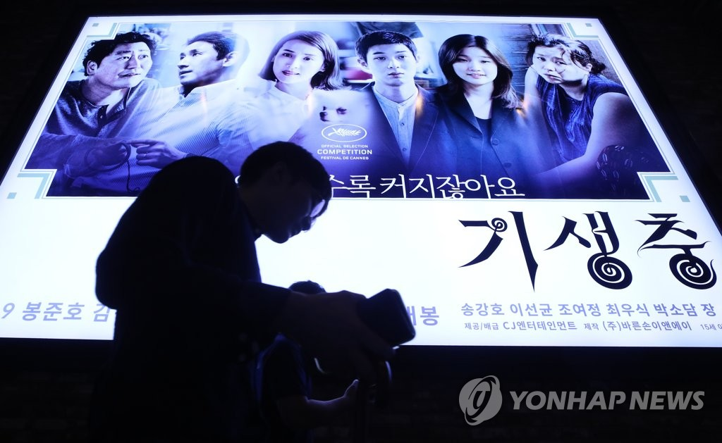 "This photo shows Bong Joon-ho's Cannes-winning film ""Parasite"" being screened at a local movie theater. (Yonhap)"