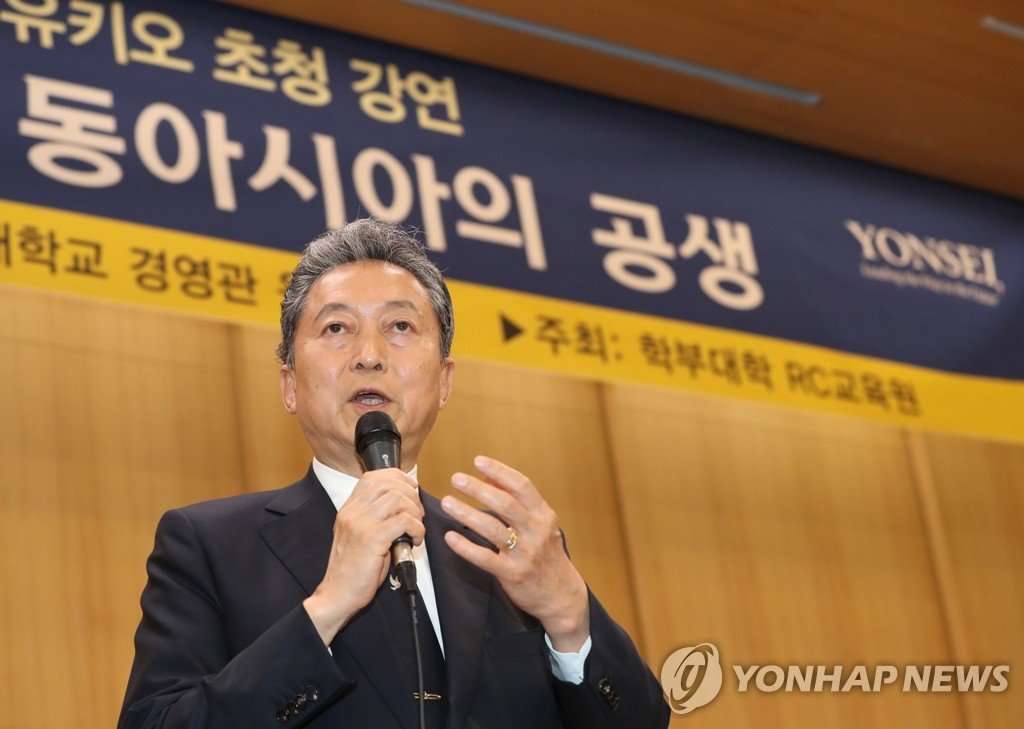 Former Japanese PM gives lecture