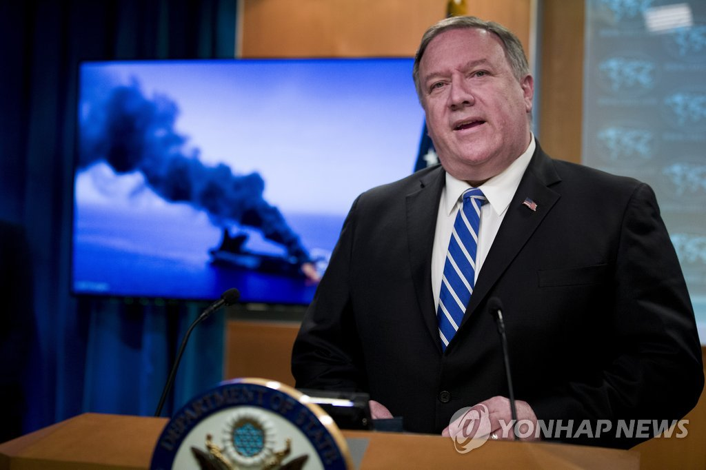 This AP photo shows U.S. Secretary of State Mike Pompeo speaking during a press briefing in Washington on June 13, 2019. (Yonhap)