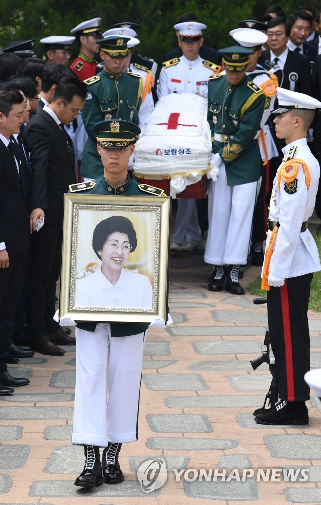 Funeral for former first lady
