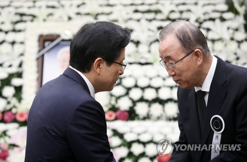 Opposition leader with ex-U.N. chief