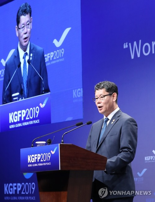 Unification minister attends peace forum