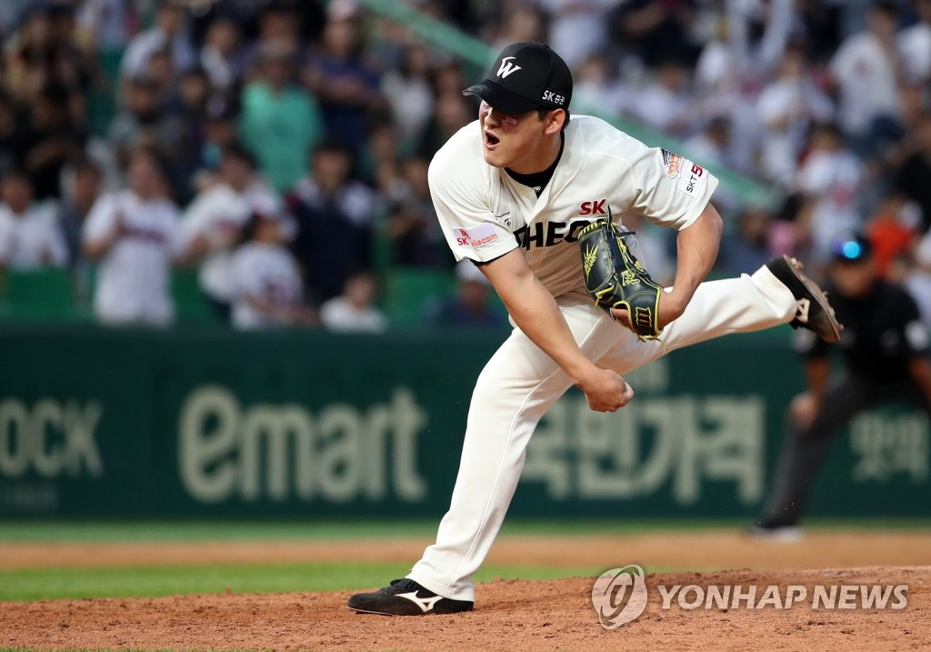 Ha Jae-hoon of the SK Wyverns throws a pitch against the Doosan Bears in the top of the ninth inning of a Korea Baseball Organization regular season game at SK Happy Dream Park in Incheon, 40 kilometers west of Seoul, on June 23, 2019. (Yonhap)