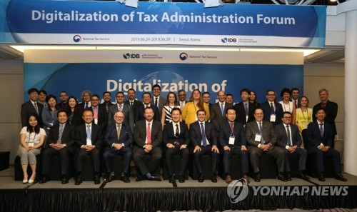 Int'l tax forum