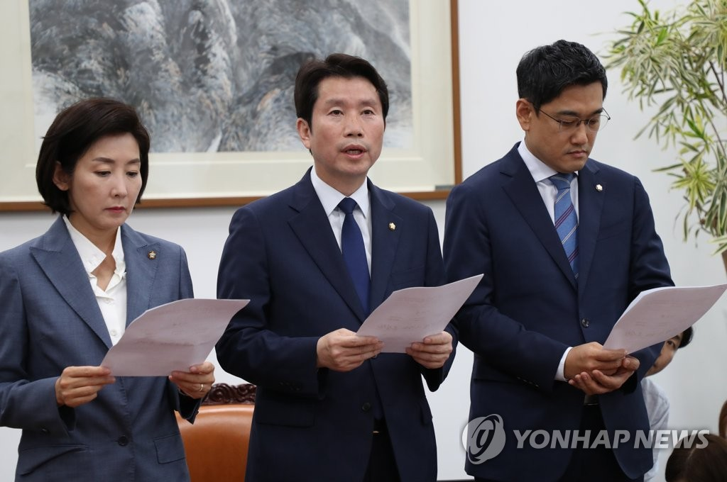 Lee In-young (C), floor leader of the ruling Democratic Party, reads a joint statement that contains rival parties' agreement to normalize the operation of the National Assembly on June 24, 2019, flanked by his counterparts from the main opposition Liberty Korea Party and the minor opposition Bareunmirae Party. (Yonhap)