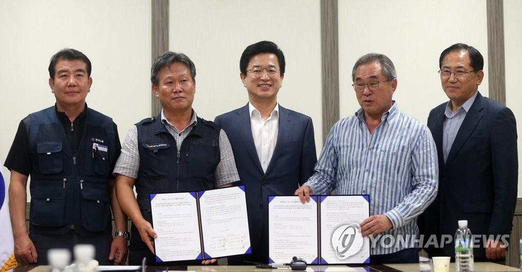 대전 시내버스 17일 정상 운행…노사 임금 4% 인상 합의(종합) | 연합뉴스