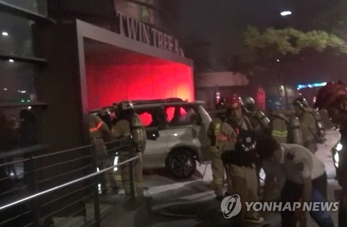 Car fire near Japanese Embassy in Seoul