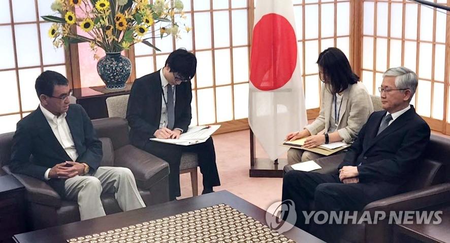 日, 밤중에 남관표 주일대사 불러 '지소미아 종료' 방침에 항의 | 연합뉴스