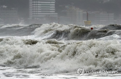 Typhoon Danas makes waves at Haeundae