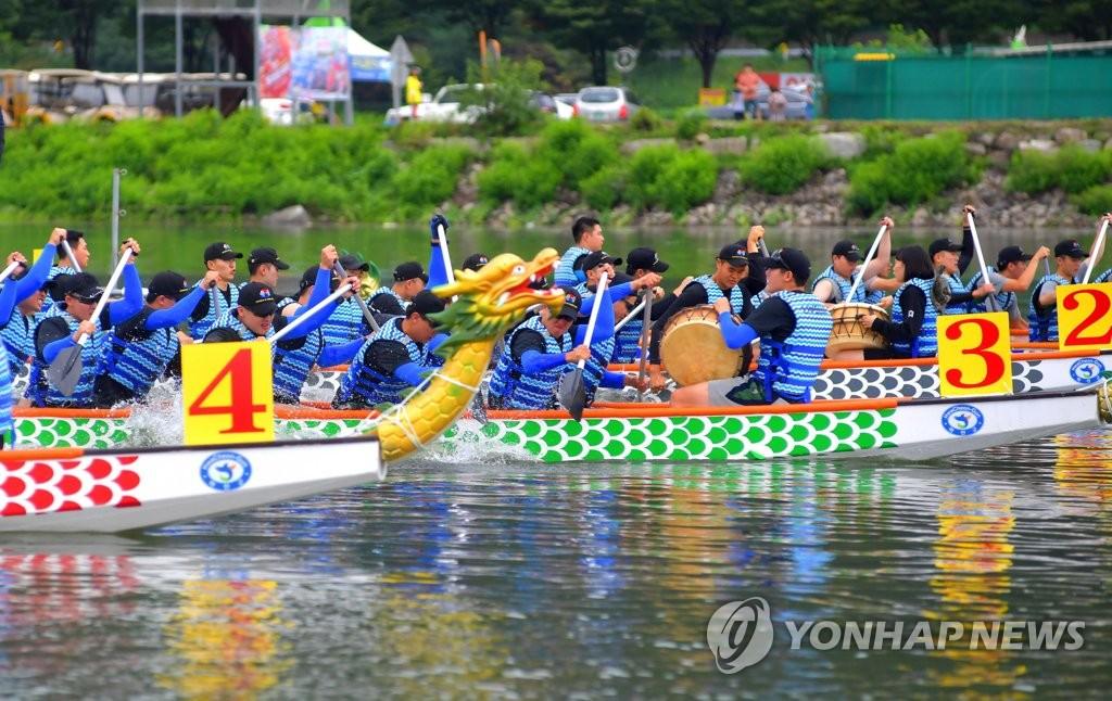 화천 쪽배축제 용선대회