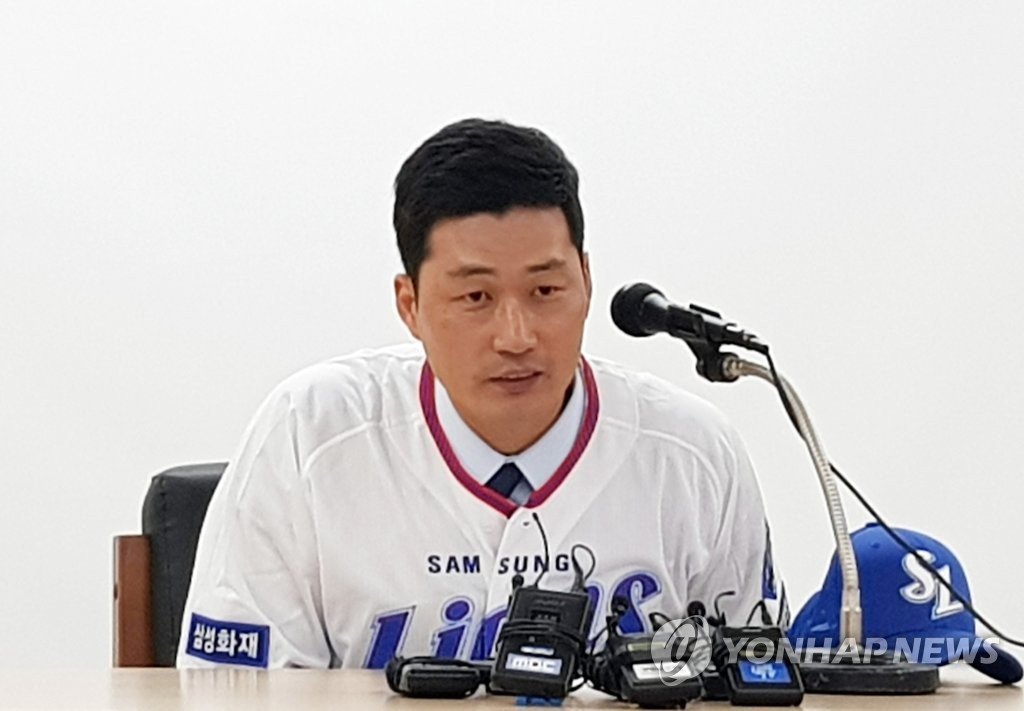 Oh Seung-hwan of the Samsung Lions speaks at his introductory press conference at Daegu Samsung Lions Park in Daegu, 300 kilometers southeast of Seoul, on Aug. 10, 2019. (Yonhap)