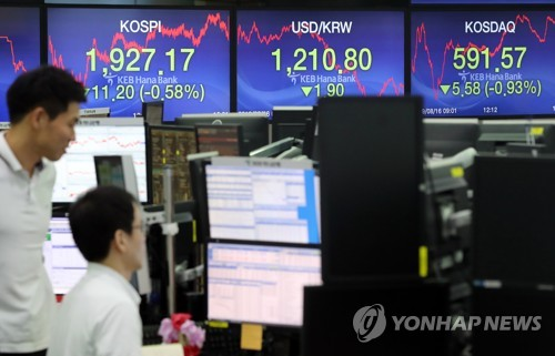 Seoul stocks down on economic slowdown woes, Korean won advances