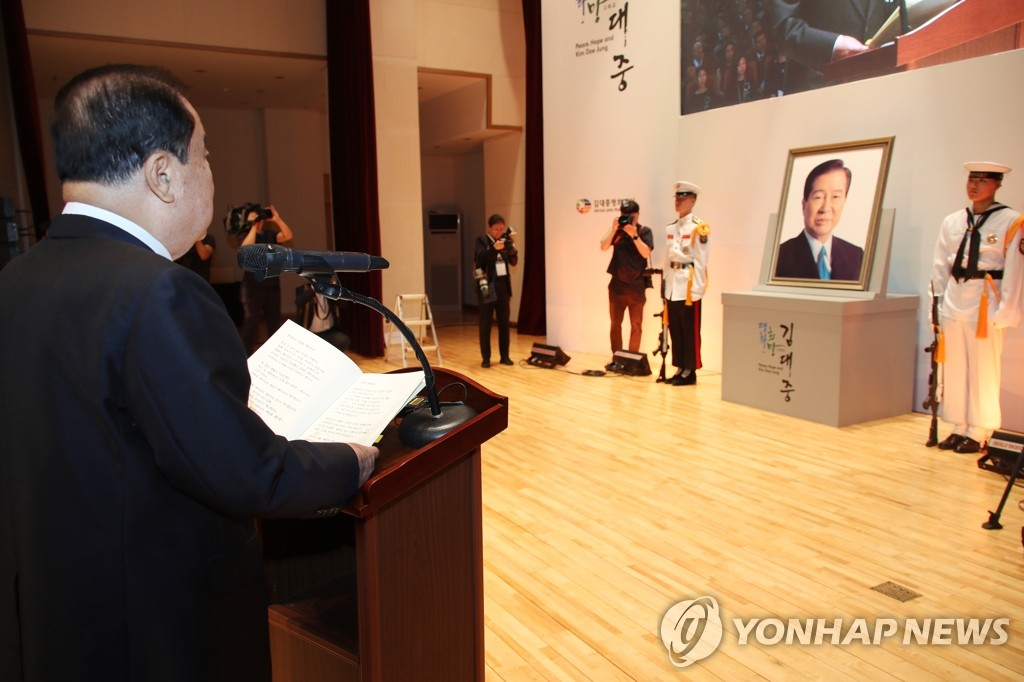 National Assembly Speaker Moon Hee-sang delivers a speech during a ceremony commemorating the death of former President Kim Dae-jung a decade ago at Seoul National Cemetery on Aug. 18, 2019. (Yonhap)