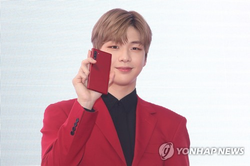 Kang Daniel Galaxy Note 10