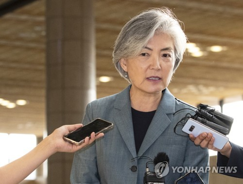 FM Kang departs for Beijing to attend talks with Wang, Kono