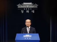 (3rd LD) S. Korea to ditch military info-sharing pact with Japan amid trade fight
