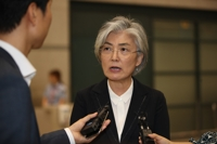 (LEAD) Kang says decision to end military pact with Japan separate from S. Korea-U.S. alliance