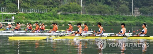 Rowing competition on the Han River