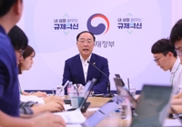 (3rd LD) Seoul to minimize economic fallout from trade row with Japan