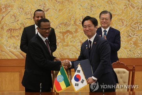 Korea-Ethiopia standards cooperation