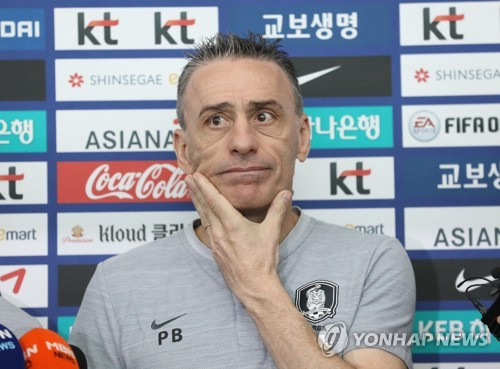 S. Korea football coach to stick to game plan vs. unfamiliar foe