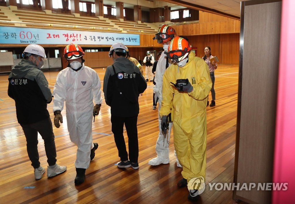Police and environment ministry officials investigate the cause of a gas leak at a Daegu high school on Sept. 2, 2019. (Yonhap)