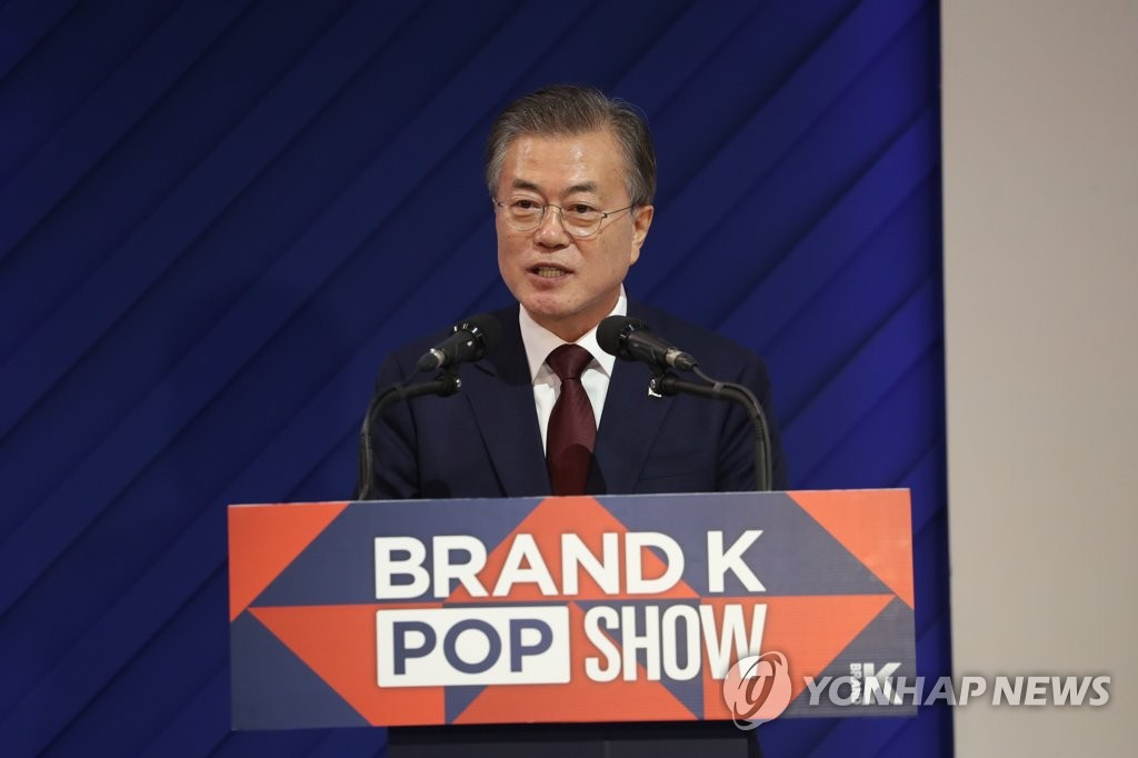 South Korean President Moon Jae-in delivers a speech at the Brand K show held at the CentralWorld shopping complex in Bangkok, Thailand, on Sept. 2, 2019. (Yonhap)