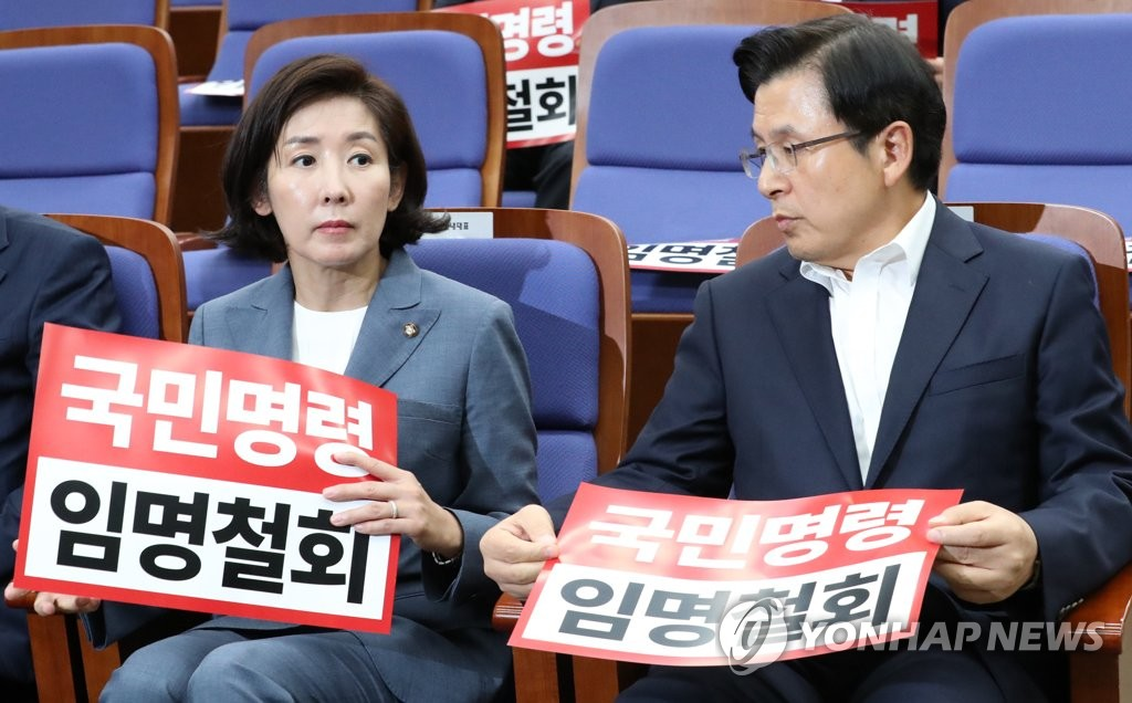 Hwang Kyo-ahn (R), head of the main opposition Liberty Korea Party, and Rep. Na Kyung-won, the party's floor leader, attend an emergency meeting of party lawmakers at the National Assembly in Seoul on the appointment of Cho Kuk as justice minister on Sept. 9, 2019. (Yonhap)