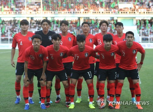Business as usual for S. Korea amid uncertainty surrounding World Cup qualifier in Pyongyang