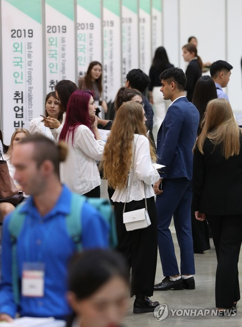 Job fair for foreigners