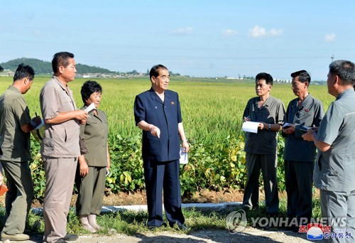 N.K. official's inspection tour