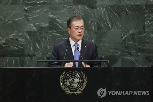 Seoul working on plan to use DMZ, including Moon's vision to build peace zone