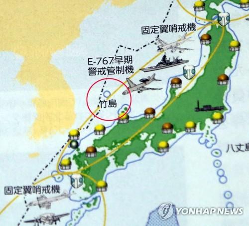 2nd LD) S. Korea summons Japanese diplomat over defense ... S Korea Map on austria map, thailand map, great britain map, korean peninsula map, spain map, brazil map, taiwan map, iran map, costa rica map, bangladesh map, germany map, saudi arabia map, portugal map, burkina faso map, italy map, hong kong map, japan map, united arab emirates map, russia map,